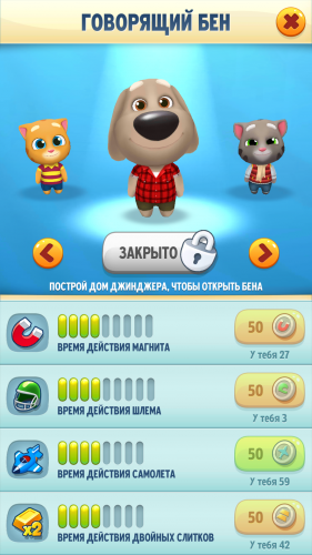 screenshot_2016-07-15-19-15-21_com-outfit7-talkingtomgoldrun-281x500