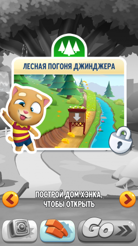 screenshot_2016-07-15-19-15-33_com-outfit7-talkingtomgoldrun-281x500