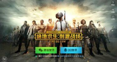 PUBG_China