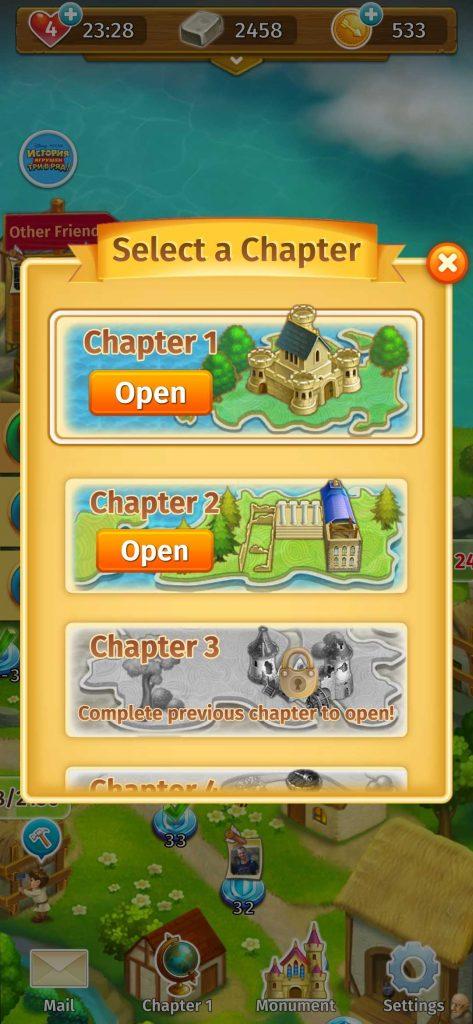 Screenshot_20190624_142212_com.bigfishgames.robinhoodlegendsgooglef2p