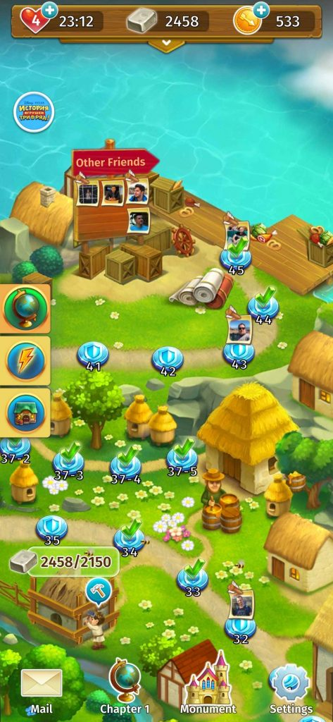 Screenshot_20190624_142228_com.bigfishgames.robinhoodlegendsgooglef2p