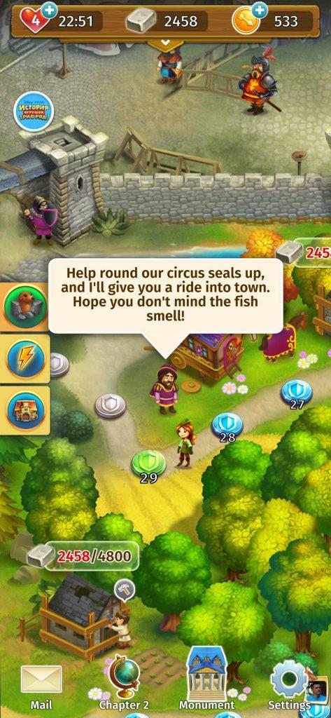 Screenshot_20190624_142249_com.bigfishgames.robinhoodlegendsgooglef2p