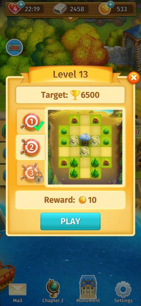 Screenshot_20190624_142321_com.bigfishgames.robinhoodlegendsgooglef2p