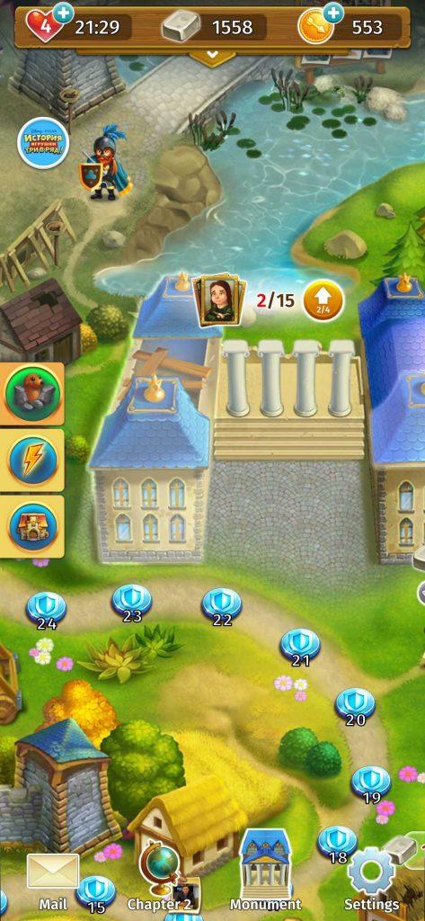 Screenshot_20190624_142411_com.bigfishgames.robinhoodlegendsgooglef2p
