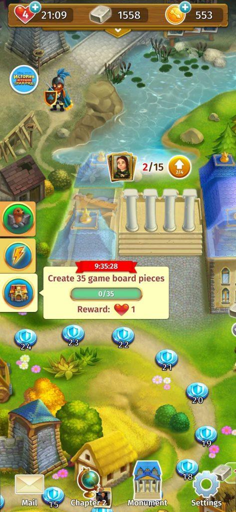Screenshot_20190624_142431_com.bigfishgames.robinhoodlegendsgooglef2p