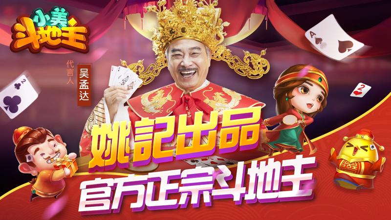 China's Tik Tok 'world's most downloaded app' in 2018 ...  |Developer Of Tiktok