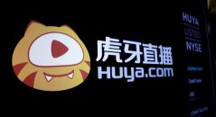 1440x810_china-game-streaming-firm-huya-launches-343-million-follow-on-offering